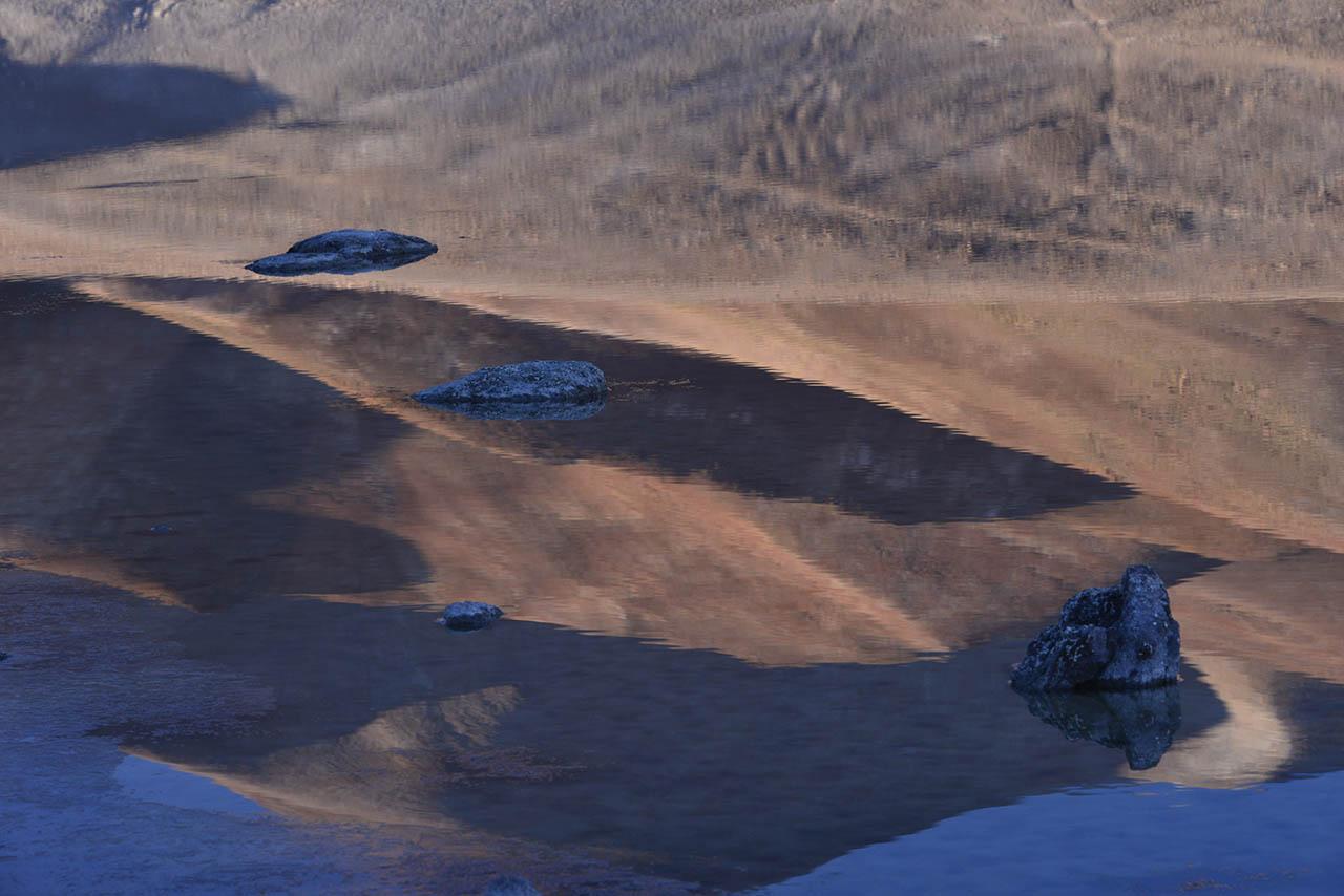 Parque Nacional Nevado de Tres Cruces